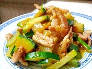 豚肉とズッキーニ&カボチャの炒め物_楽天